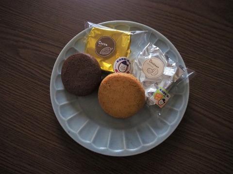 東屋菓子舗 米粉のクッキーR2.7月