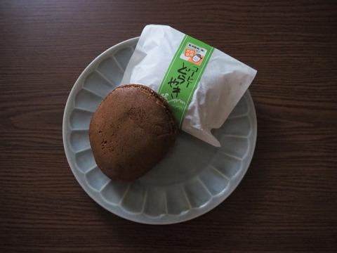 卯月堂 コーヒーどらやきR2.7月