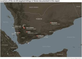 対テロ戦争での最前線のイエメンでのイエメン政府とアメリカ政府の人道犯罪にヒューマン・ライツ・ウォッチが抗議声明を出す
