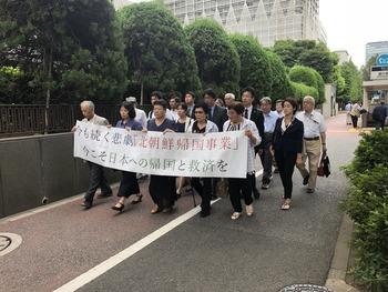 脱北者が北朝鮮政府を提訴 裁かれるに日本帰国事業