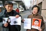 「人権がない」と集団抗議 北京で陳情者拘束