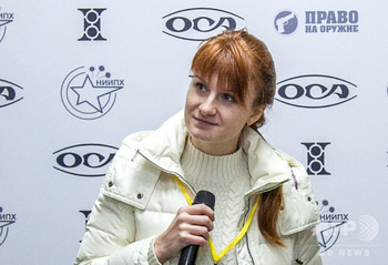 アメリカでインテリジェンス活動で拘束されたロシア女性が裁判費用をクラウンドファンデイングで裁判費用を捻出へ