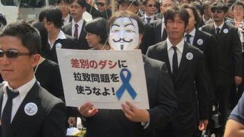 11月4日14時 アノニマスが渋谷の結集する!! インターネットの自由を守れ!!知る権利を守れ!!情報自由化を!!