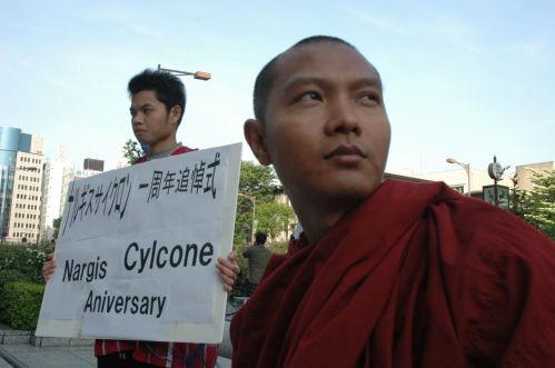 石油大手がミャンマー軍政を支えている、人権団体が欧米2社を批判