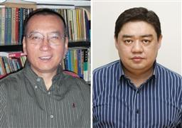 ノーベル平和賞受賞者世界サミット:ウアルカイシ氏、劉氏の釈放要求