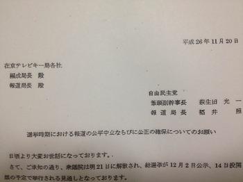 2014-11-27-08-19-57