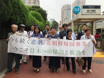 脱北者の北朝鮮政府への提訴に支援の声をあげた北朝鮮人権人道団体と国際人権団体