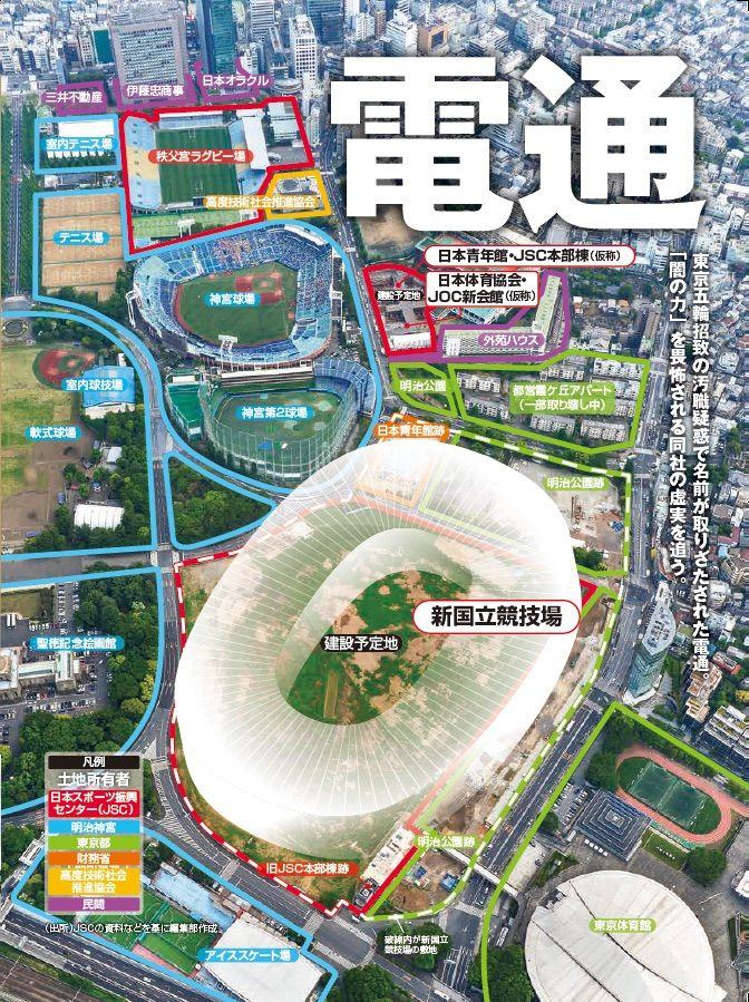 残虐な人権侵害-決して見逃さない : 日本人がオリンピックに ...