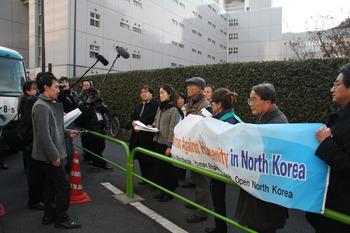 ICNKが金永煥氏拘束に動き出す