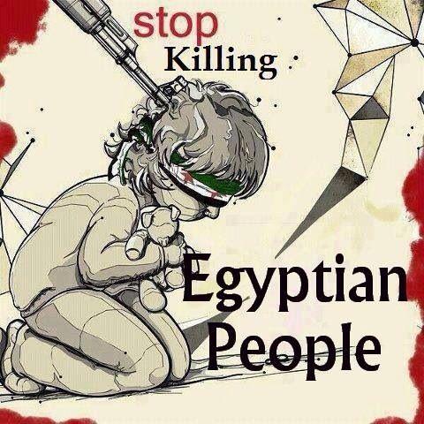 全面的な混乱状態に突入したエジプト情勢 : 残虐な人権侵害-決して ...
