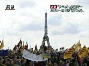 チベットに自由を!!