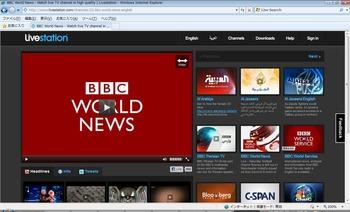 bbc_world_news_logo
