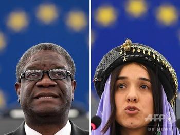 2018年ノーベル平和賞、紛争下で性暴力と闘う2氏に