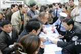 「陳情者は精神障害」、専門家の人権無視発言に抗議殺到—中国