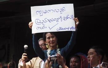 ビルマ:スーチー氏釈放 残りの政治囚たちも解放を