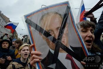 ロシアで大規模な反プーチンデモが発生する治安当局に多数が拘束される
