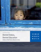 アジアの人権、実態は NGOなど9日に学会設立