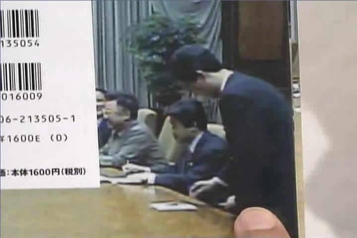 juillet 2012 : 残虐な人権侵害...