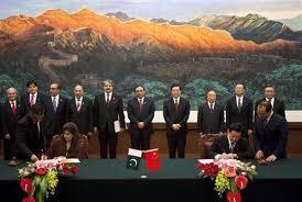 パキスタン、劉氏の平和賞を批判 友好国・中国に配慮