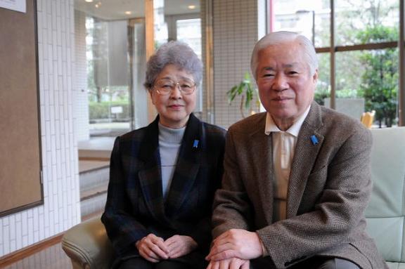 横田さん夫妻らをパネリストに拉致問題を考えるシンポ開催へ/横浜