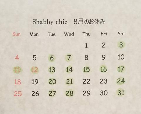 201908shabby