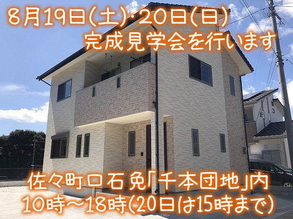 S__5660681