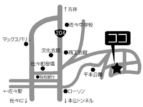 千本団地 モデル