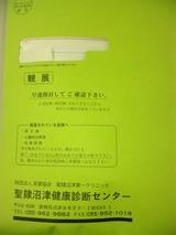 dedfa4cf.jpg