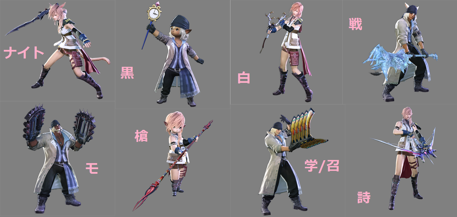 Ff14 mod adult natural womens