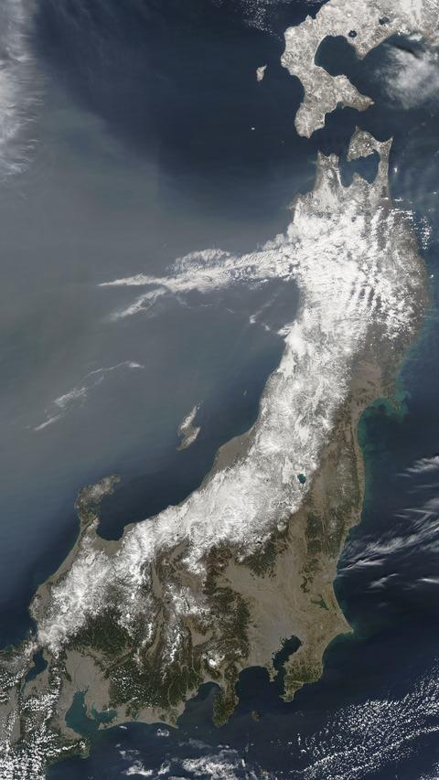 SatellitePhotograph01