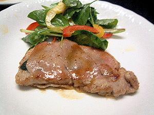サルティンボッカ イタリア料理 イタリア語