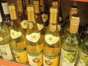 コンセイエ フランスワイン 資格取得 勉強法