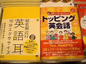 工業英語能力検定試験 工業英検 英語 学習 勉強法 本 英語耳 ヒアリング