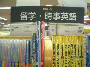 留学 スクールインターンとは 英語 英会話