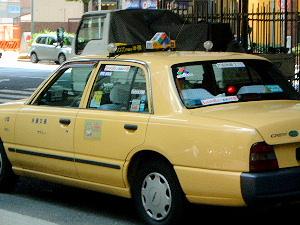 タクシー業界用語 空車と実車