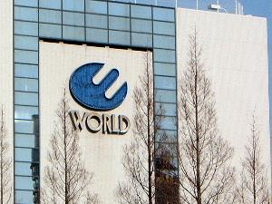 ワールド 社名の由来 神戸の会社