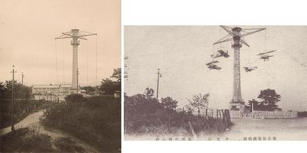 遊園・飛行塔