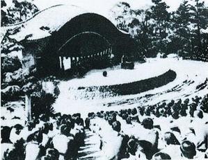 野外音楽堂