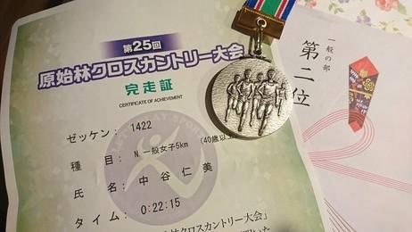 20170903-2