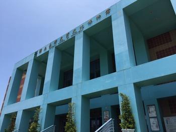 台湾史前文化博物館