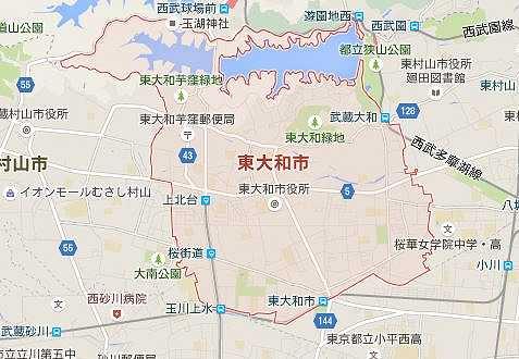 東京都東大和市 東大和市 : 名水遊戯管理人日本散策ガイド