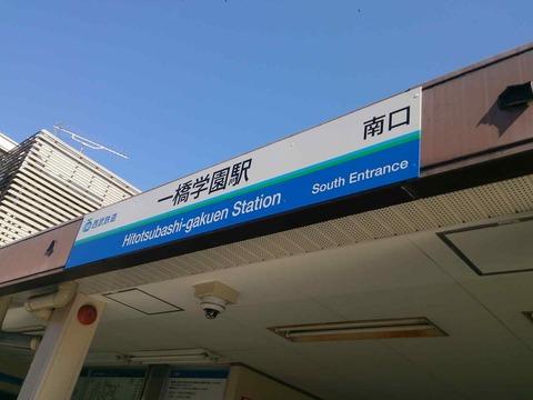 s-DSC_0050
