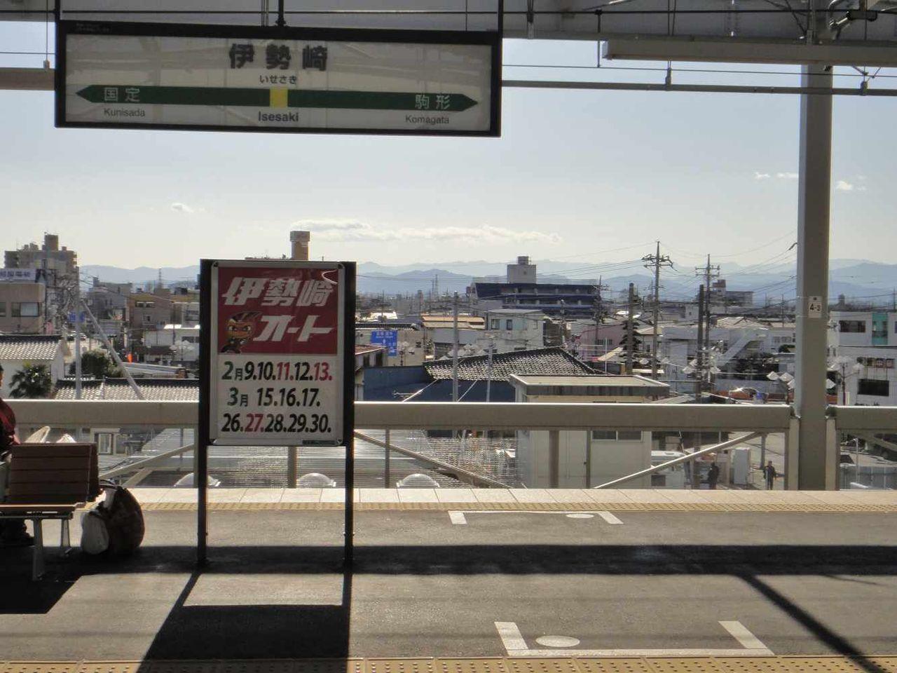群馬県伊勢崎市 伊勢崎駅 : 名水...