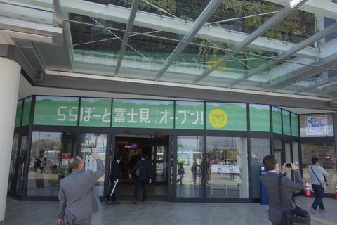 s-_DSC3610
