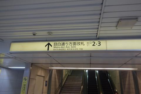_DSC4706