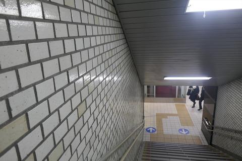 _1350014