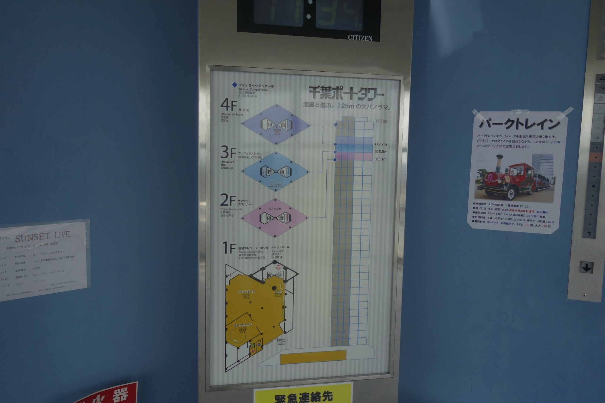 http://livedoor.blogimg.jp/taiteiore-meisuiyugi/imgs/f/d/fd92eb97.jpg