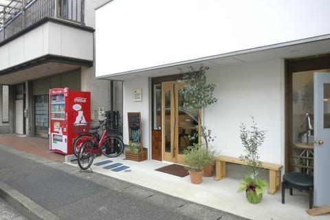 たまに行くならこんな店 「Nanairo Coffee Brewers」で、猿田彦珈琲などでも流行りのイルガチェフェと、好みのカフェラテを飲み干す!