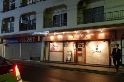 たまに行くならこんな店 三鷹市と世田谷区との狭間にある「うしWAKA」は、わざわざ遠くでも行きたくなるエキトオ系名店焼き肉になりそうな予感です