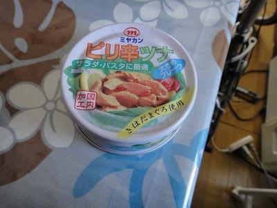 たまに買うならこんな商品 ピリ辛ツナ(宮城県気仙沼市の企業 株式会社ミヤカン社の人気製品)